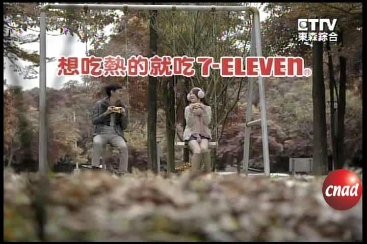 711 林依晨广告