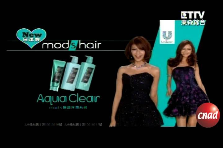 modshair广告