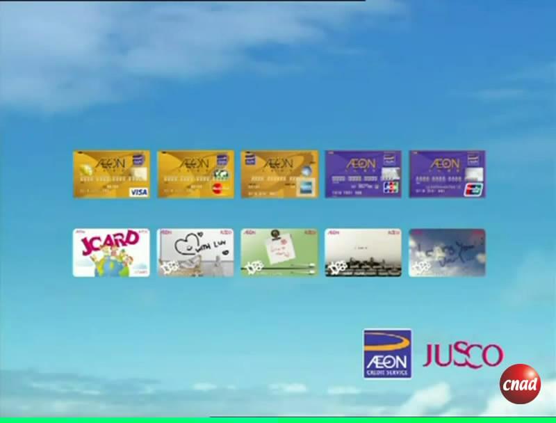 JUSCO AEON會員尊享購物日