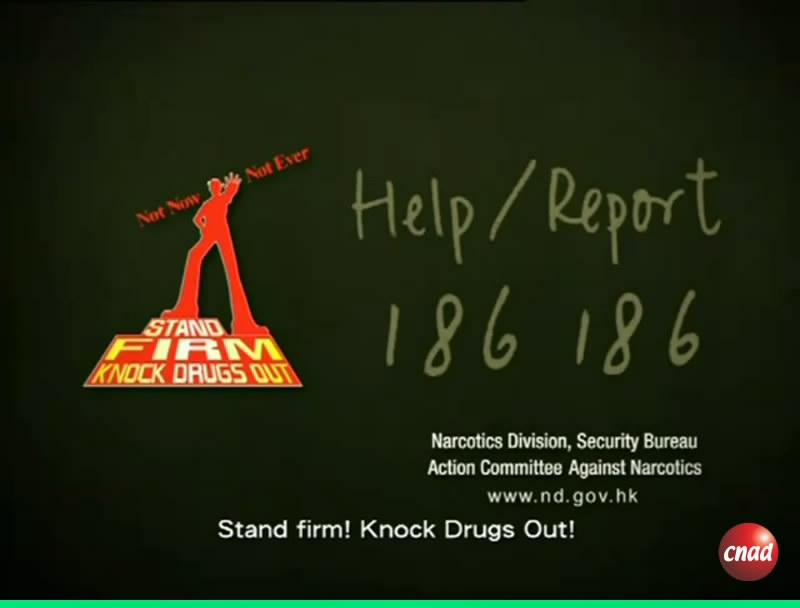 Stand firm Knock Drugs Out