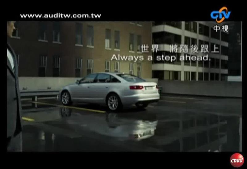Audi 2009 NEW Audi A6