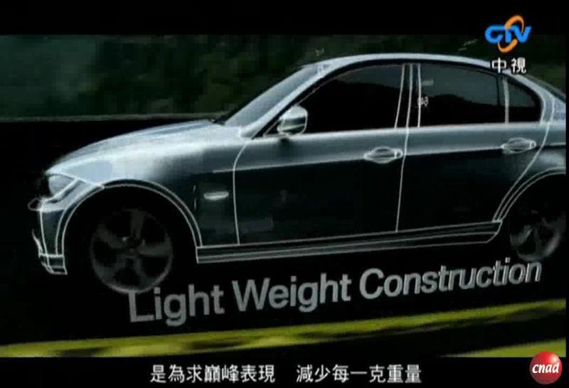 BMW 3系列 2009 全新改款