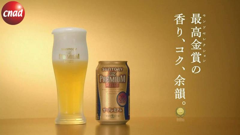 矢泽永吉—Suntory THE PREMIUM MALT'S