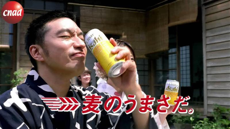 Asahi Clear 夏天篇(トータス松本 加藤爱)