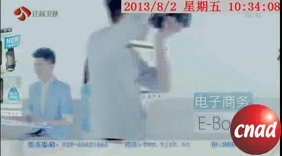 南京新华电脑专修学院1