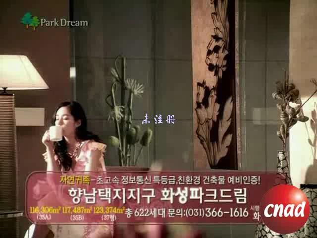 Park Dream-韩佳人