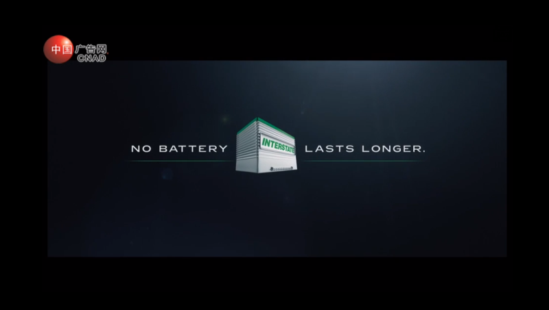 州际电池 INTERSTATE BATTERIES
